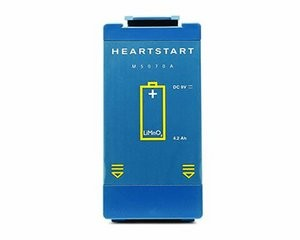 Philips HeartStart Onsite FRx Battery M5070A