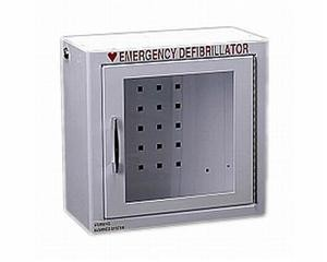 Compact AED Wall Cabinet for Storage